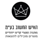 לוגו האיש החשוב